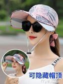 防曬帽子女夏大沿戶外百搭遮臉太陽帽騎車出遊防紫外線空頂遮陽帽     麥吉良品