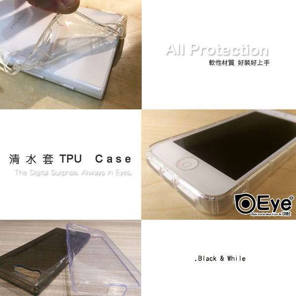 【高品清水套】for三星 i9500 S4 TPU矽膠皮套手機套手機殼保護套背蓋套果凍套