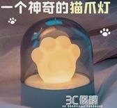 貓爪LED小夜燈充電式臥室床頭少女ins禮物可愛觸摸感應台燈不插電 聖誕節全館免運