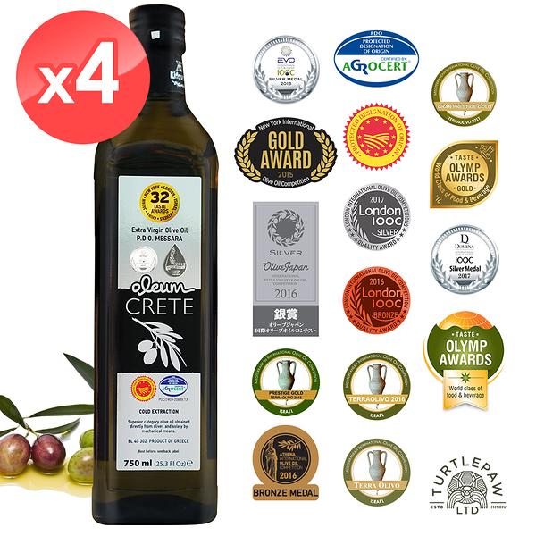 【Oleum Crete】奧莉恩頂級初榨橄欖油(750ml*4瓶)
