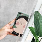 ins卡通夏天的女孩蘋果X手機殼iPhone6S/7Plus/8全包防摔硅膠女款【全館免運八折下殺】