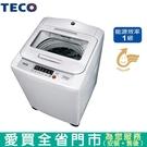 TECO東元12kg定頻洗衣機W1238FW_含配送到府+標準安裝【愛買】