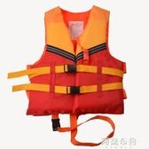 救生衣 兒童泡沫救生衣 寶寶浮力揹心 帶跨帶口哨 男女童浮潛揹心 泳衣 阿薩布魯