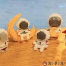 兼容樂高微型小顆粒積木成年拼裝兒童益智玩具拼圖DIY太空宇航員【淘夢屋】