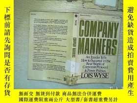 二手書博民逛書店COMPANY罕見MANNERS (07)Y203004