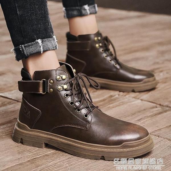 馬丁靴男鞋2020新款秋季高幫鞋皮靴工裝靴冬季英倫男士短靴雪地靴 名購新品