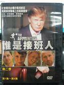 影音專賣店-R29-正版DVD-歐美影集【誰是接班人 第2季/第二季 全8碟】-(直購價)