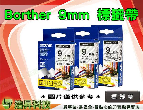 Brother TZ-621/TZ-721/TZ-222/TZ-223 9mm標籤帶 適用PT-1280/2430/2700/9500/9700/9800