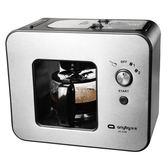 現磨咖啡機家用全自動 小型美式磨豆一體機煮咖啡壺豆粉兩用  魔法鞋櫃  220v