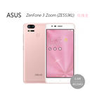 玫瑰金~ASUS ZenFone 3 Zoom (ZE553KL) 12 倍變焦雙鏡頭雙卡機