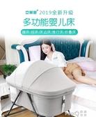 嬰兒床可行動便攜式寶寶床多功能可折疊BB床防壓新生兒小床搖籃床  (pink Q時尚女裝)