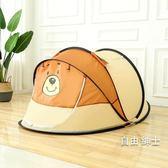 室內玩具嬰幼兒童帳篷游戲男女孩玩具屋蚊帳過家家小孩帳篷游樂場 交換禮物