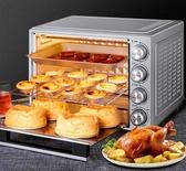 烤箱格蘭仕烤箱家用烘焙小型多功能全自動電烤箱40升大容量官方旗艦店 220vJD 新品來襲
