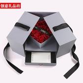仿真花 創意情人節實用香皂花玫瑰禮盒送女友老婆閨蜜生日肥皂花禮物 8號店WJ