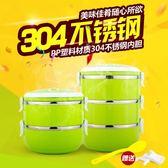 日式學生304不銹鋼保溫飯盒3層2分格學生分格便當盒4兒童餐盒2層 3c優購