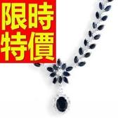 藍寶石 項鍊 墜子純銀鍍白金-生日情人節禮物女飾品53sa42【巴黎精品】
