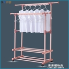 鋁合金晾衣架落地雙桿式曬衣架室內涼曬架陽台單桿家用掛衣服架子【果果新品】