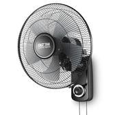 壁扇掛壁式電風扇家用靜音16寸墻壁掛風扇工業搖頭扇餐廳宿舍FA【萬聖節】