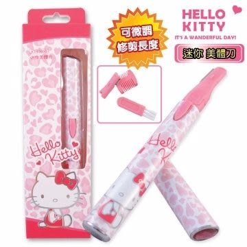 Hello Kitty 迷你美體刀(修眉刀) (KT-13898)◆醫妝世家◆公司原廠貨