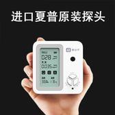 甲醛測試儀 甲醛檢測儀空氣質量自測儀器日本專業家用甲醇PM2.5霾表精準測量   居優佳品igo