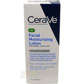 【現貨秒出】CeraVe 夜間臉部保濕乳液 89ml 【百奧田旗艦館】
