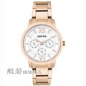 GOTO LINK系列裸空三眼精品時尚手錶-玫x白