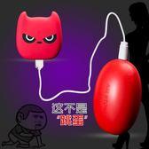 USB氧氣泵-小型魚缸靜音增氧泵停電車載usb氧氣泵釣魚增氧沖氧泵戶外打氧泵 東川崎町