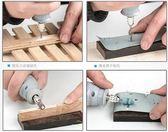 電磨機迷你小型切割打孔雕刻機工具電動打磨拋光機微型家用小電鑚 星河