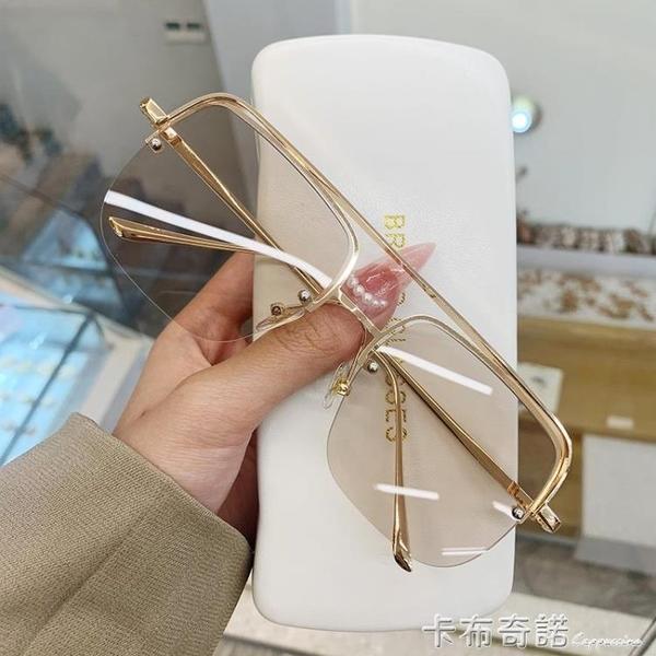 韓版金屬方框形炫彩大框加厚潮百搭墨鏡女明星網紅街拍太陽鏡眼鏡 卡布奇諾