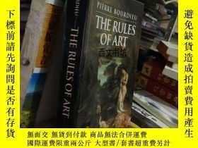 二手書博民逛書店【罕見】1996年 The Rules Of Art: Gene