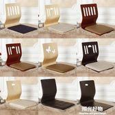 榻榻米和室椅懶人板凳床上椅子宿舍飄窗靠背座椅無腿椅子日韓坐墊 陽光好物NMS