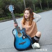 JIZHILIN38寸新手初學者民謠木吉他學生青少年入門樂器男女練習琴    JSY時尚屋