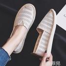 懶人鞋 夏季一腳蹬懶人漁夫鞋女護士透氣鏤空小白鞋子網面平底老北京布鞋 韓菲兒