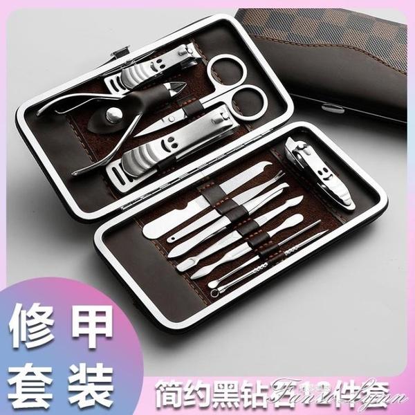 指甲剪套裝 美甲工具家用剪指甲刀單個斜口剪刀甲溝炎專用修腳刀 范思蓮恩