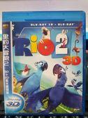 挖寶二手片-Q00-1215-正版BD【里約大冒險2 3D+2D】-藍光動畫