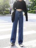 高腰闊腿牛仔褲女秋冬2020新款寬鬆垂感拖地直筒加絨冬季外穿褲子  (pink Q時尚女裝)