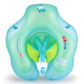 嬰兒游泳圈趴圈雙氣囊防翻防嗆水兒童寶寶腋下圈小孩1-3-6歲 酷動3C城