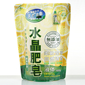 (箱購)南僑水晶肥皂液體補充包1600g(6包/箱)