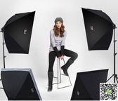 攝影棚 力飛LED攝影燈套裝淘寶小型攝影棚柔光箱人像補光燈箱拍照道具 JD下標免運