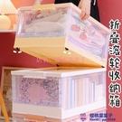大號帶輪子學生宿舍高中書本透明收納箱整理...