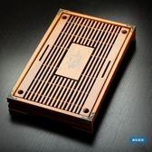 新年85折購 茶盤木制茶盤小號實木功夫茶具套裝抽屜式排水茶海茶托盤茶台wy