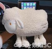 頭枕汽車可愛軟萌小綿羊頭枕護肩車載內飾座椅護頸枕卡通毛絨車內裝飾  新品【99免運】