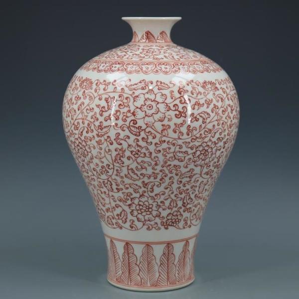 清乾隆釉里紅纏枝蓮紋梅瓶仿古工藝瓷器家居博古擺件古董古玩收藏1入