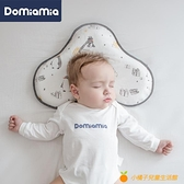定型枕嬰兒枕頭兒童防偏頭神器0-1歲新生兒寶寶糾正偏頭【小橘子】
