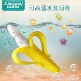 幼兒香蕉牙膠磨牙棒新生嬰兒童搖鈴玩具女寶寶3-6-12個月0-1歲  瑪麗蓮安