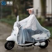 成人女騎行摩托車透明單人雨披時尚