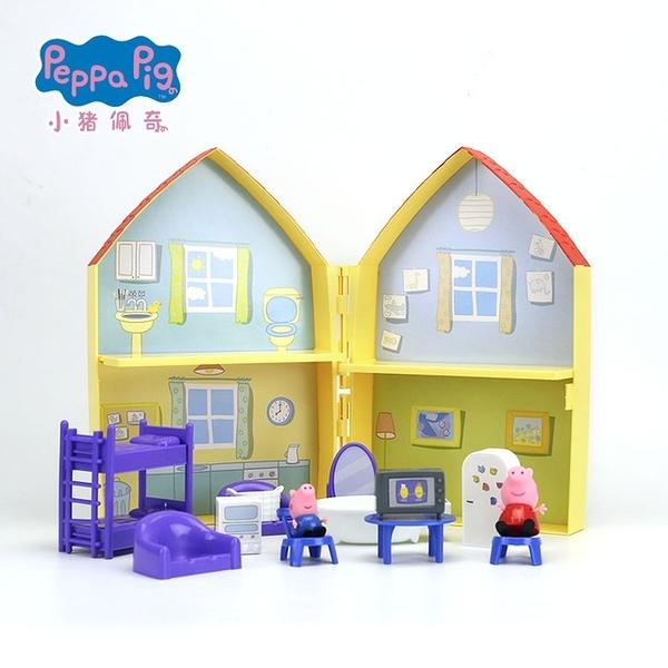 《 Peppa Pig 》粉紅豬小妹 - 夢幻對開房屋組╭★ JOYBUS玩具百貨