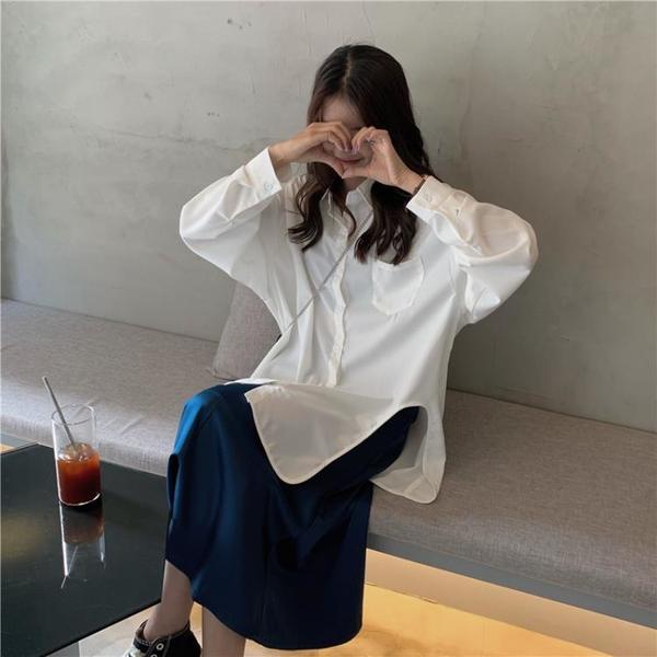 秋裝寬松休閑開叉白襯衫 百搭高腰顯瘦緞面光感A字半身裙套裝1入
