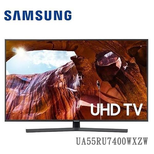 【含基本安裝+舊機回收 獨家送LED 體重計】SAMSUNG 三星 UA55RU7400WXZW 55吋 4K UHD液晶電視