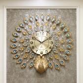 戀妝孔雀掛鐘客廳歐式創意時尚鐘表靜音掛表現代裝飾時鐘中國風【元氣少女】